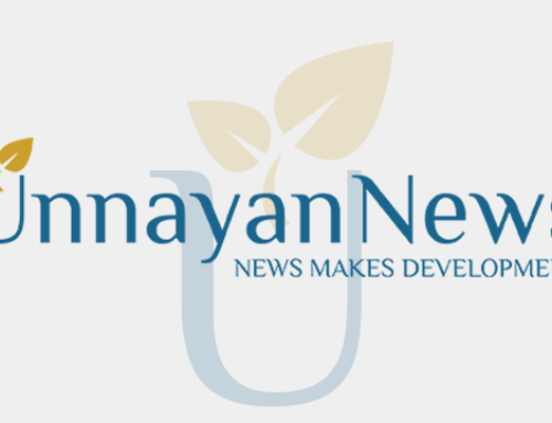 UnnayanNews