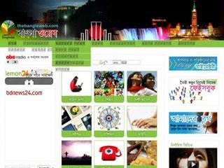 The Bangla Web - Machizo Multimedia